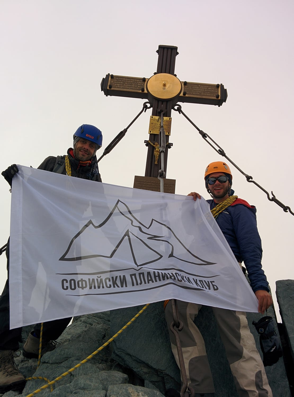 След осем часа най-сетне бяхме на върха -3798 м.